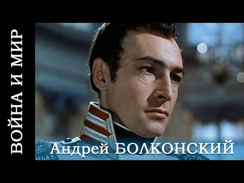 Война и мир (HD) фильм 1-1 (исторический, реж. Сергей Бондарчук, 1967 г.)