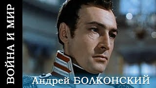 War and Peace (HD) film 1-1 (historical, directed by Sergei Bondarchuk, 1967)