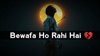 Bewafa Ho Rahi Hai 💔 Sad Boy Shayari Status | 🥺 Broken Heart Status | MZ Edit
