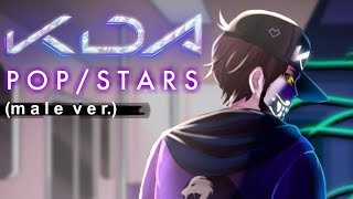 K/DA - POP/STARS (Male Ver.) - Caleb Hyles (Cover)