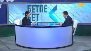 ҚР Мемлекеттік хатшысы Гүлшара Әбдіқалықова. «Бетпе-бет»