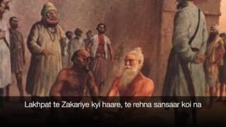 Gol Dastaare Lyrics | Jagowala Jatha | Straight Outta Khalistan Vol 1