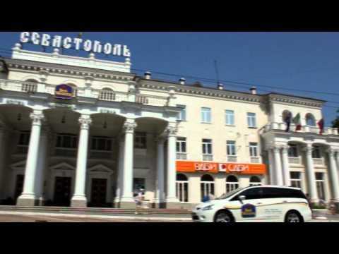 Best Western Sevastopol Hotel  - www.btravel.com.ua