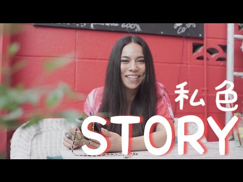STORY'私色'の裏話〜ダーリンにビデオで初告白 My Color ~ first time to reveal her secret feelings to her darling!!