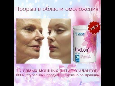 Витамины для мужчин и женщин после 50 лет