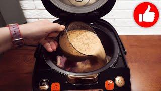 Бесподобное лакомство из Курицы в мультиварке Готовьте сразу две порции в будни и праздник