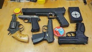 Оружие для домашнего тира.