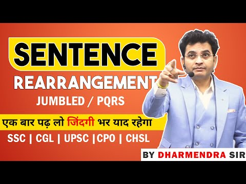 Sentence Rearrangement / PQRS / Para jumble (Full with Practice) by Dharmendra Sir