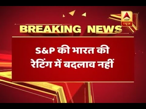 S&P retains sovereign rating BBB- for India