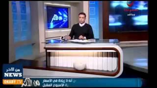 بالفيديو.. المتحدث باسم الوزراء يكشف الحالة الصحية لرئيس الحكومة
