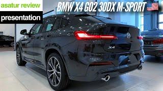 BMW X4 G02 30d xDrive M-sport Американской сборки 2019