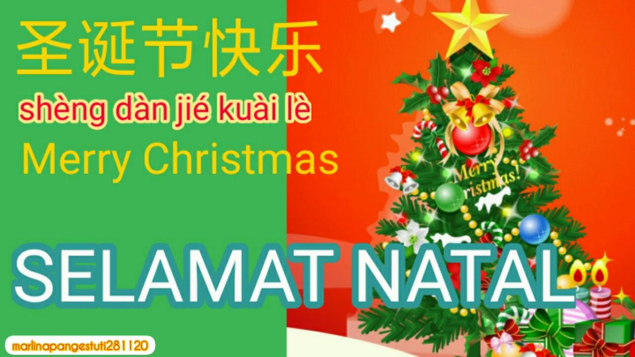 ucapan natal 2020 bahasa mandarin  9 ucapan selamat natal
