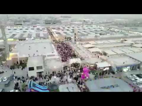 2677b83abd560 مهرجان سوق الطيبين في أسواق القرية بالاحساء - YouTube