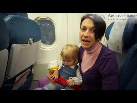 Лайфхак: Перелет с ребенком - пошаговая инструкция.