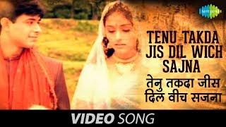 Tenu Takda | Jis Dil Wich Sajna | Unforgettable Nusrat | Nusrat Fateh Ali Khan