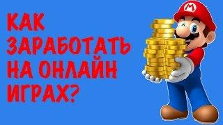 Как заработать деньги в GTA 5 - МИЛЛИАРДЫ В ОДИНОЧНОЙ ИГРЕ