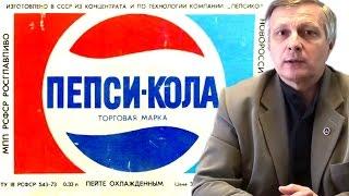 Борьба за Россию на концептуальном уровне. Аналитика Валерия Пякина