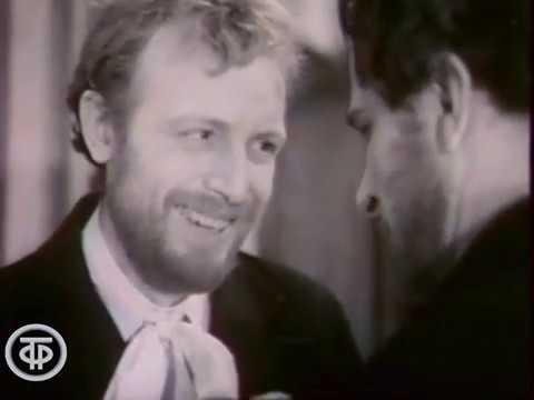 Иннокентий Смоктуновский. Актер, которого ждали (1986)