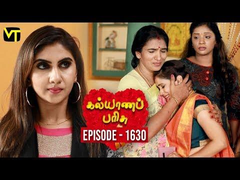 Kalyana Parisu Tamil Serial Latest Full Episode 1630 Telecasted on 12 July 2019 in Sun TV. Kalyana Parisu ft. Arnav, Srithika, Sathya Priya, Vanitha Krishna Chandiran, Androos Jessudas, Metti Oli Shanthi, Issac varkees, Mona Bethra, Karthick Harshitha, Birla Bose, Kavya Varshini in lead roles. Directed by P Selvam, Produced by Vision Time. Subscribe for the latest Episodes - http://bit.ly/SubscribeVT  Click here to watch :   Kalyana Parisu Episode 1629 https://youtu.be/uYpTDvpR8DA  Kalyana Parisu Episode 1628 https://youtu.be/OeVV8RS_lyM  Kalyana Parisu Episode 1627 https://youtu.be/u_lkCe1mMZ8  Kalyana Parisu Episode 1626 https://youtu.be/RVZSSIJRUUU  Kalyana Parisu Episode 1624 https://youtu.be/sOapoJ2GxoY  Kalyana Parisu Episode 1623 https://youtu.be/55QGBsAnHNg  Kalyana Parisu Episode 1622 https://youtu.be/W9Ch7DHho_g  Kalyana Parisu Episode 1620 https://youtu.be/_j7nr11f2sU  Kalyana Parisu Episode 1619 https://youtu.be/9kHmX7ik0Dk  Kalyana Parisu Episode 1618 https://youtu.be/Rcn5rRtH_MI  Kalyana Parisu Episode 1617 https://youtu.be/jUHkTIofUVw    For More Updates:- Like us on - https://www.facebook.com/visiontimeindia Subscribe - http://bit.ly/SubscribeVT