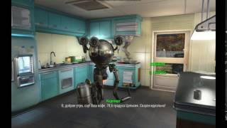 Fallout 4 Русская озвучка - Кодсворт