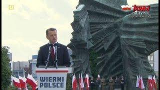 Przemówienie Mariusza Błaszczaka w Katowicach z okazji Święta Wojska Polskiego