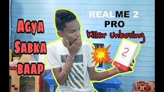 Realme 2 Pro Unboxing    Reviews    First Look    Technical Gaurav