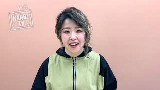 関西美容専門学校 オフィシャルチャンネル テレビ業界などでヘアメイク...