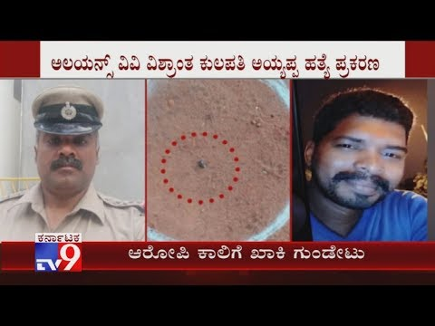 RT Nagar Cops Opens Fire To Nab Another Accused In Alliance University VC Murder Case