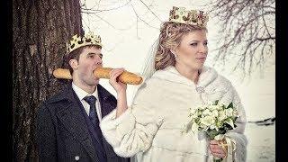 Свадебные Приколы! Невеста ОПОЗОРИЛАСЬ!!!! ШОК для всей семьи!