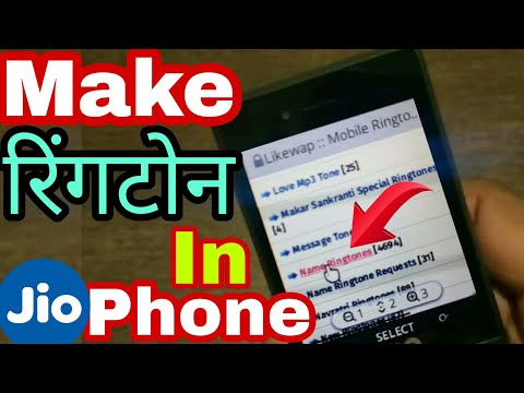 Make Your Name Ringtone In JioPhone   How To Download Name Ringtone in JioPhone,🔥🔥🔥