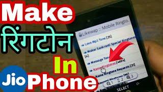 Hello dosto,aj ki is #video mai bat krne wala hoon #jiophone ap apne #name ka #ringtone kaise bna skty hai,name ringtone #download kr hai jiop...