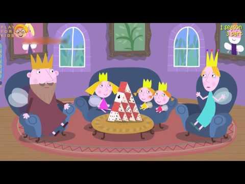 Маленькое королевство Бена и Холли - Официальный канал (Pусский)
