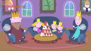 ✿ Маленькое королевство Бена и Холли на русском 1 сезон, 3 часть, все серии подряд
