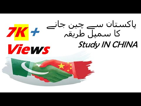 Chinese Government Scholarship Guide for Pakistani students.