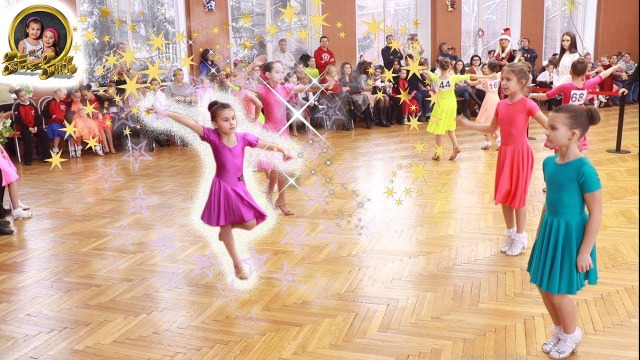 КОНКУРС СПОРТИВНЫЕ БАЛЬНЫЕ ТАНЦЫ/ГРАНПРИ/Sisters Smith | Смотреть Видео по Спортивной Бальным Танцам