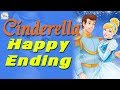 सिंडरेला | Cinderella Happy Ending | Disney Princess | Cinderella Gets Married To Prince Charming |
