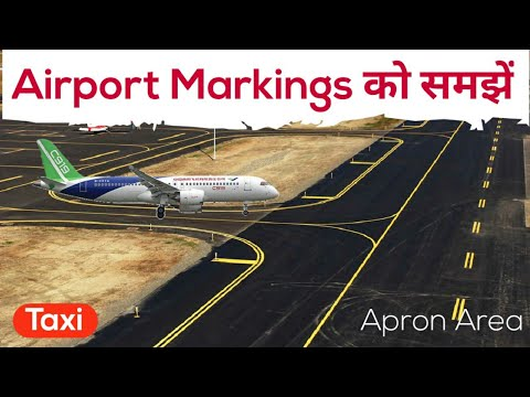 Airport Markings In HINDI / Taxi Ways / Apron Markings / Learn To Fly