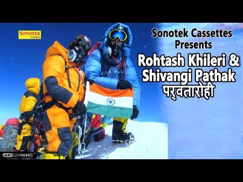 rohtash-khileri-&-shivangi-pathak-song---देश-का-गौरव-farmer's-boy-on-mount-everest