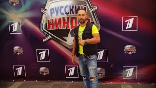 Крутой Мужской  Стриптиз Олегас .