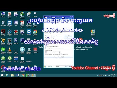 How to download and install JX2 Auto 720 HD