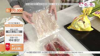 [홈앤쇼핑] 푸드키퍼진공포장기