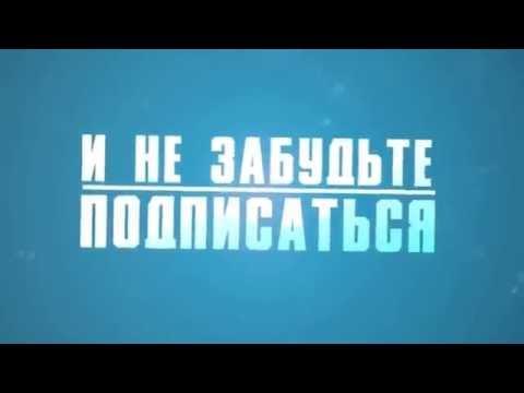 Скачать Концовку На Видео!!