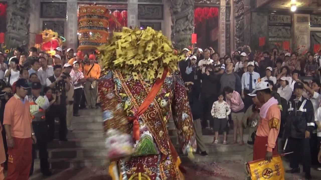20121012 豐原鎮清宮莊儀團及哨角隊迎接媽祖謁祖進香起駕出發 - YouTube