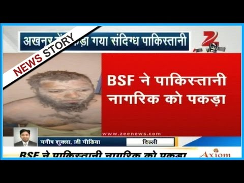 Pakistani National arrested by BSF in Akhnoor sector