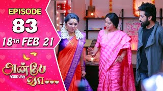 Anbe Vaa Serial | Episode 83 | 18th Feb 2021 | Virat | Delna Davis | Saregama TV Shows