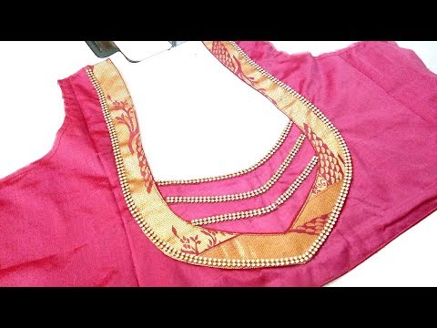 Gold Silk Saree Blouse Design [Pongal Golden Border Blouse] Back Neck Easy to Stitch