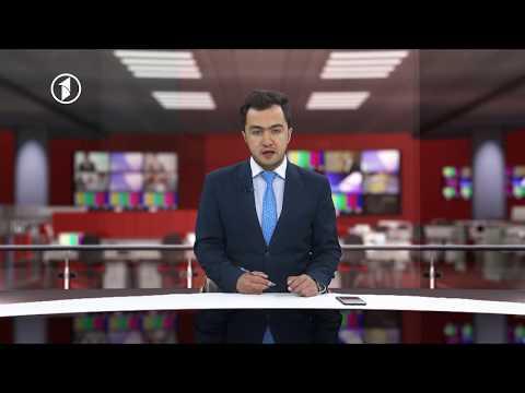 Afghanistan Dari News 11.05.2018 خبرهای افغانستان