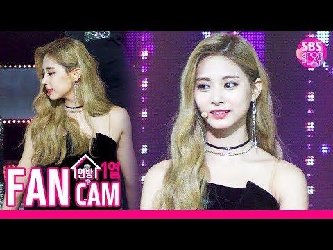[안방1열 직캠4K] 트와이스 쯔위 'Feel Special' (TWICE TZUYU Fancam)│@SBS Inkigayo_2019.10.06