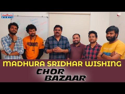 madhura-sreedhar-reddy-launched-chor-baazar-short-film
