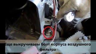 Оutlander xl чистка дроссельной заслонки (cleaning the throttle valve)